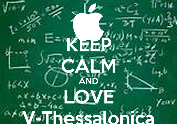 KEEP CALM AND LOVE V-Thessalonica