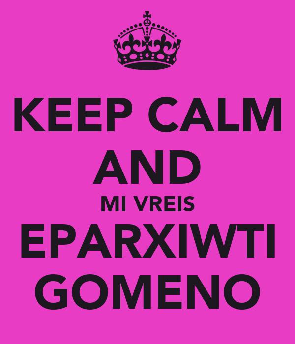 KEEP CALM AND MI VREIS EPARXIWTI GOMENO