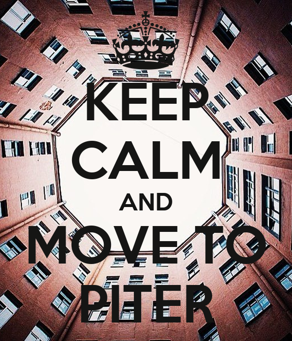 KEEP CALM AND MOVE TO PITER