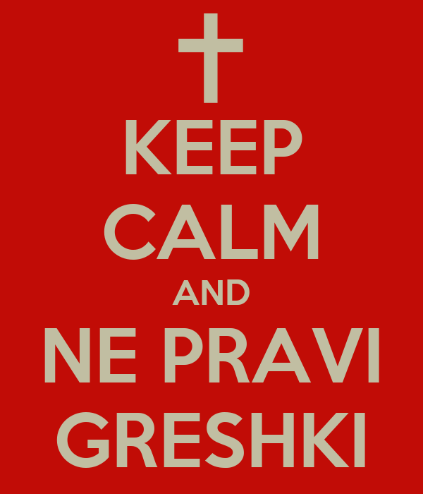 KEEP CALM AND NE PRAVI GRESHKI