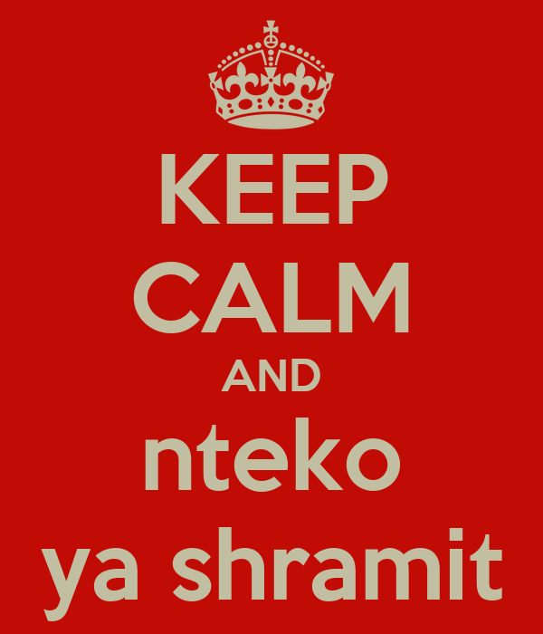 KEEP CALM AND nteko ya shramit