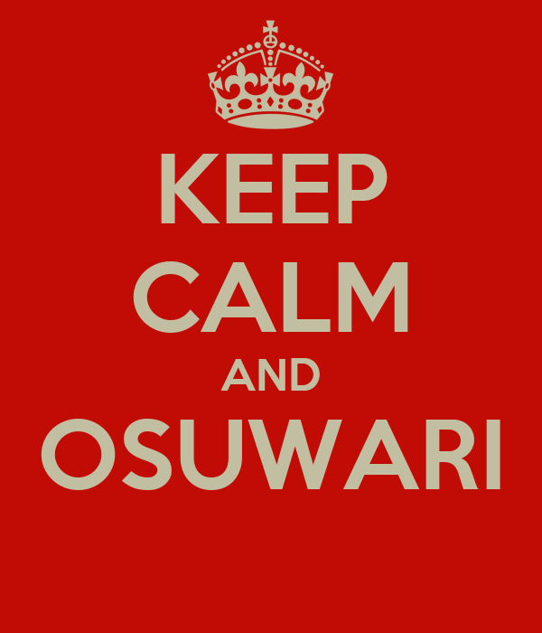 KEEP CALM AND OSUWARI