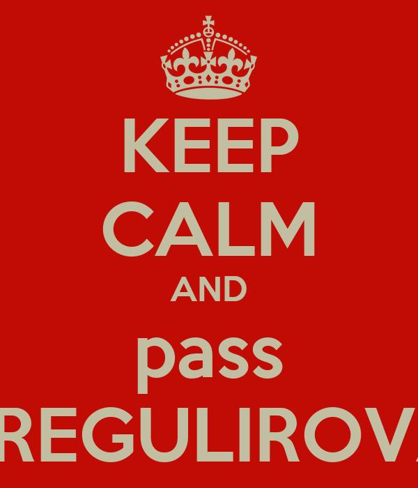 KEEP CALM AND pass GOSREGULIROVANIE