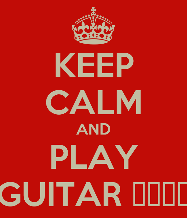 KEEP CALM AND PLAY GUITAR ♩♪♫♬