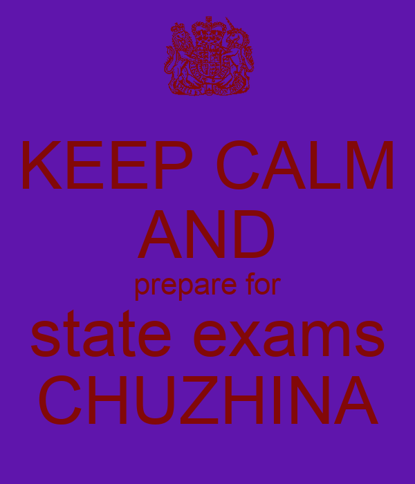 KEEP CALM AND prepare for state exams CHUZHINA