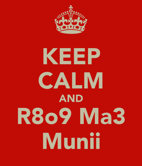 KEEP CALM AND R8o9 Ma3 Munii