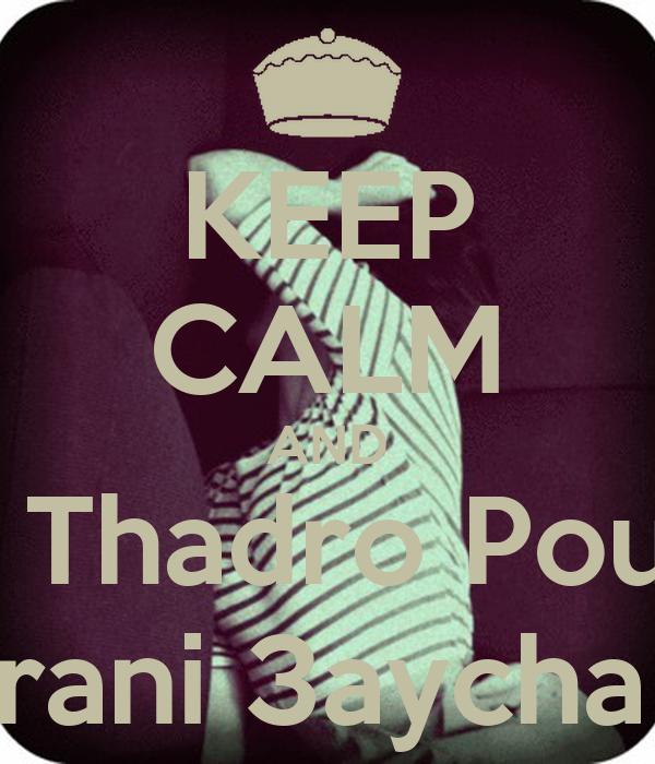 KEEP CALM AND rakou Thadro Pour rien Ana rani 3aycha bien