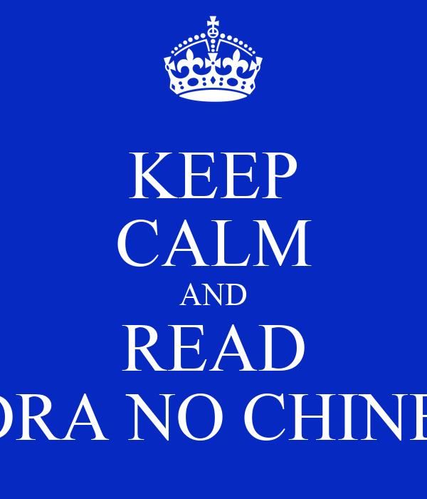 KEEP CALM AND READ PEDRA NO CHINELO