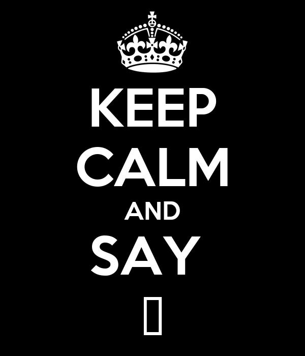 KEEP CALM AND SAY  ॐ