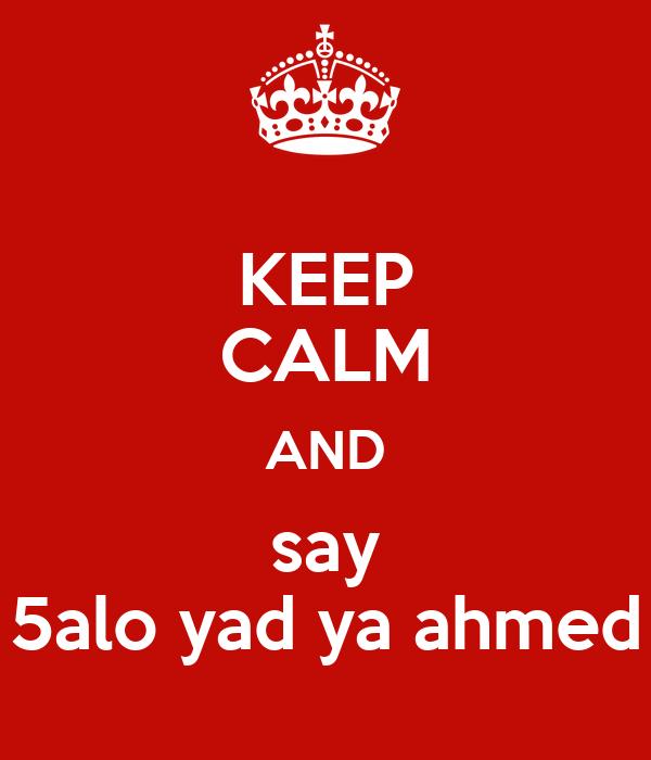KEEP CALM AND say 5alo yad ya ahmed