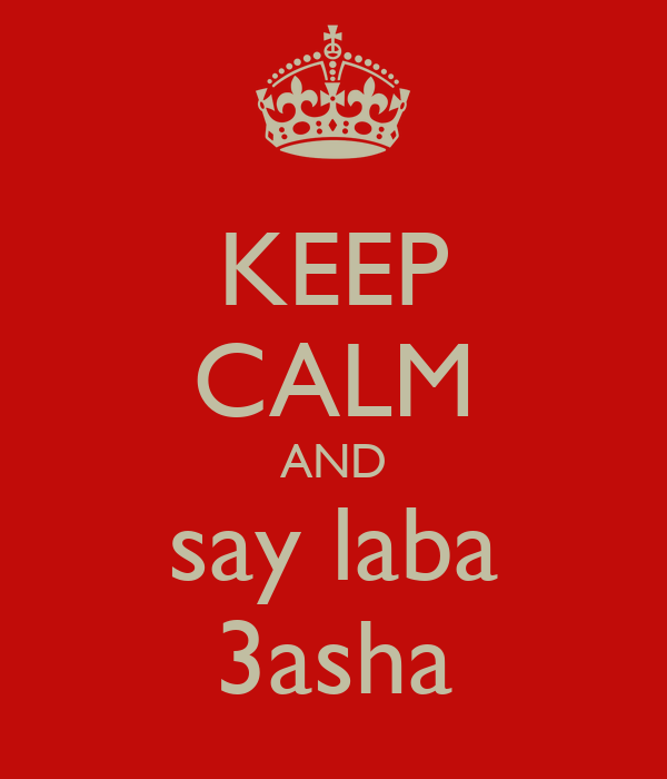 KEEP CALM AND say laba 3asha