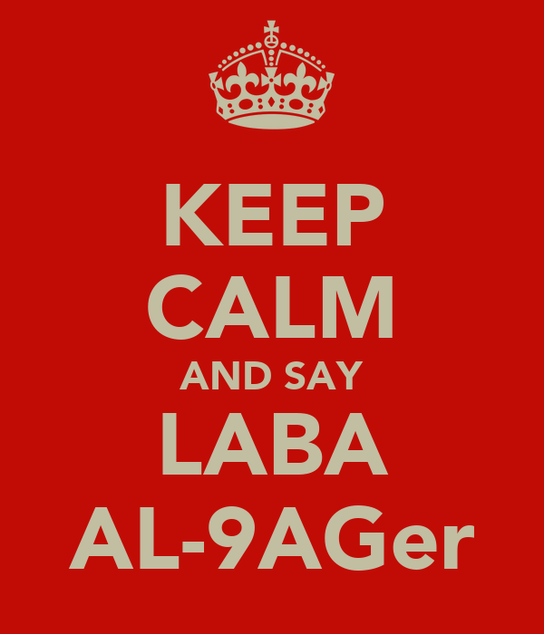 KEEP CALM AND SAY LABA AL-9AGer