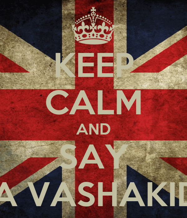 KEEP CALM AND SAY NIKA VASHAKIDZE