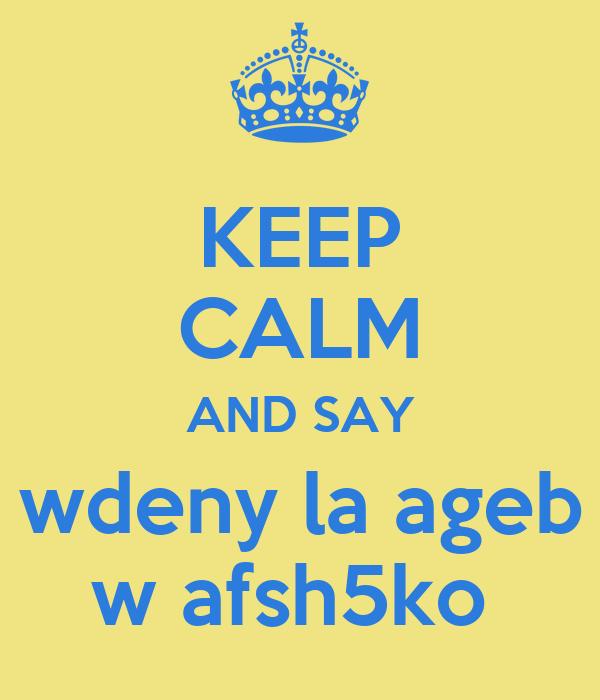 KEEP CALM AND SAY wdeny la ageb w afsh5ko