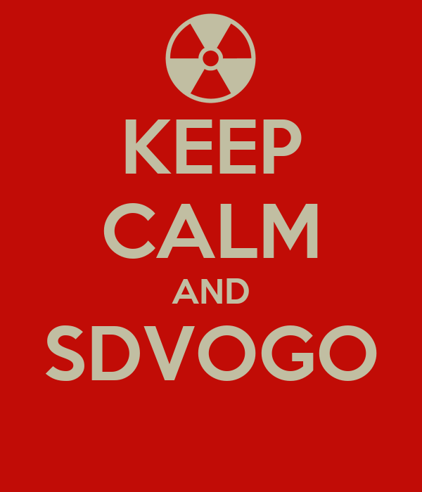 KEEP CALM AND SDVOGO