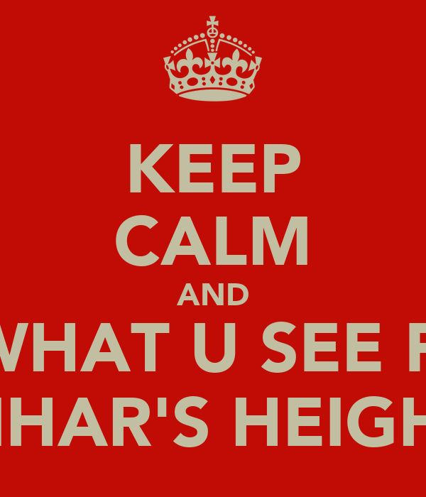 KEEP CALM AND SEE WHAT U SEE FROM VIHAR'S HEIGHT