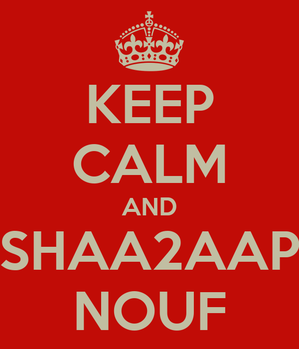 KEEP CALM AND SHAA2AAP NOUF