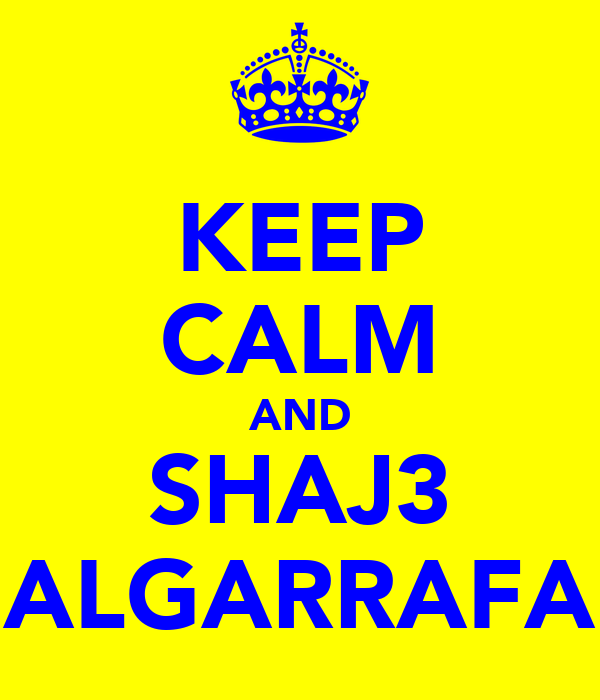 KEEP CALM AND SHAJ3 ALGARRAFA