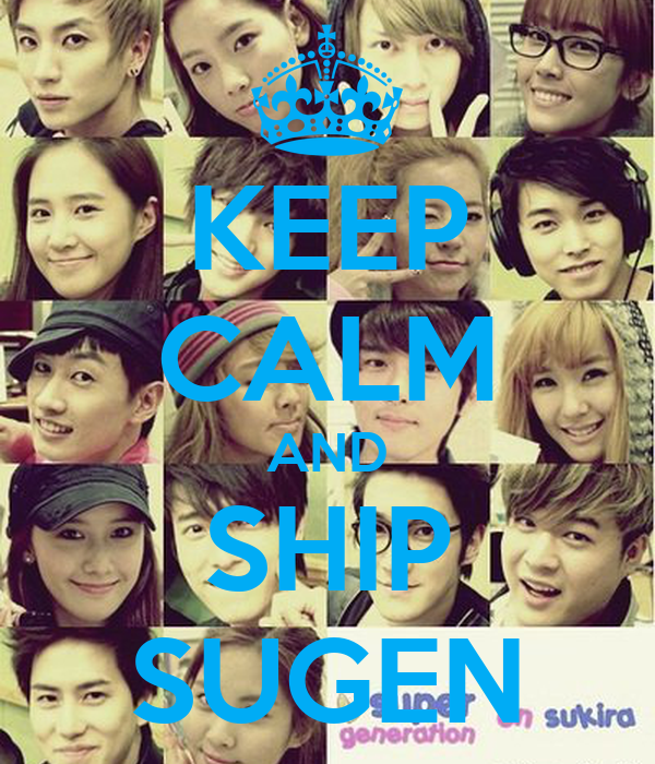 KEEP CALM AND SHIP SUGEN