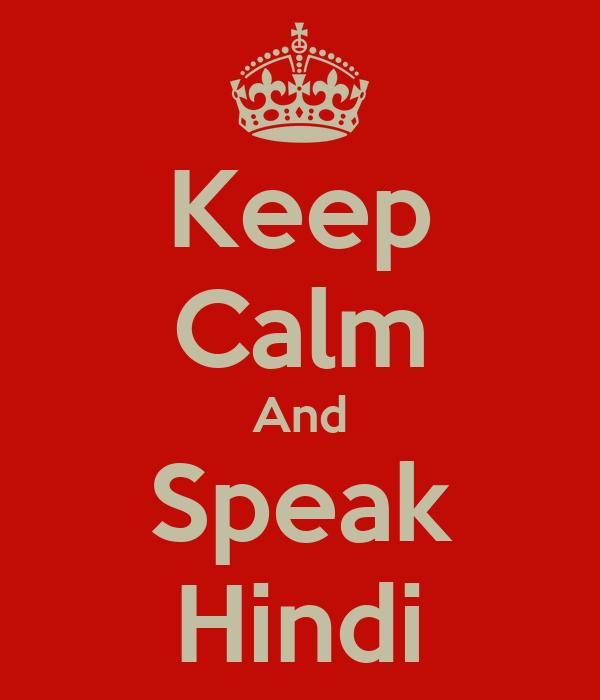 Keep Calm And Speak Hindi