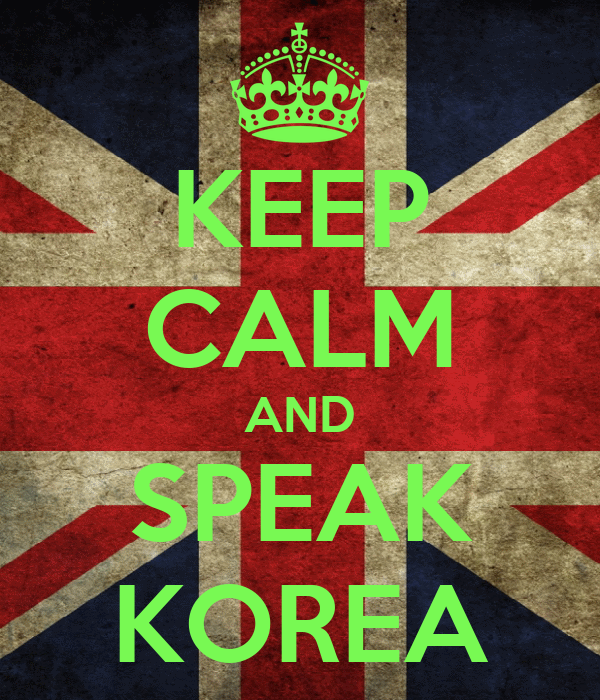 KEEP CALM AND SPEAK KOREA