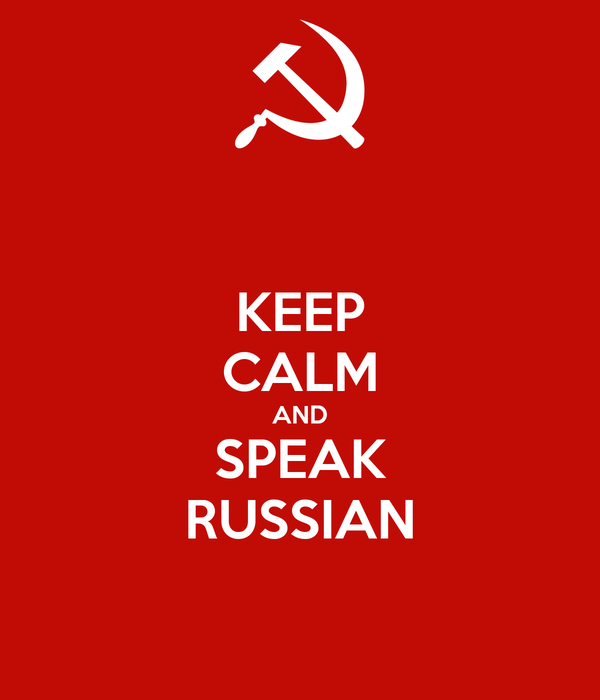 Russian And Speak Russian 65