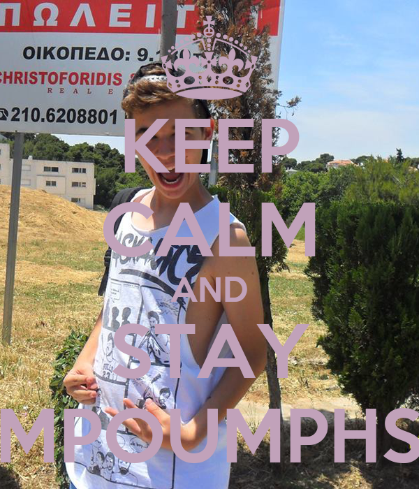 KEEP CALM AND STAY MPOUMPHS
