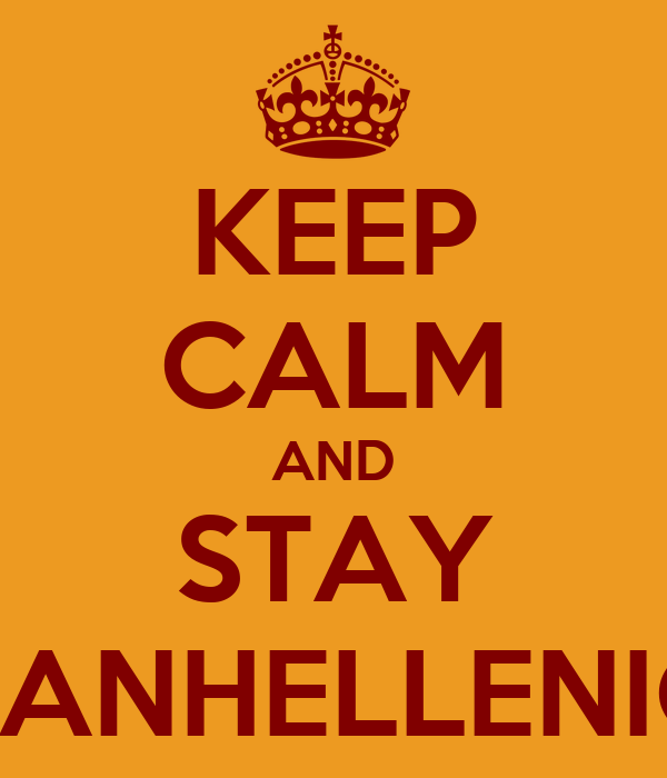 KEEP CALM AND STAY PANHELLENIC