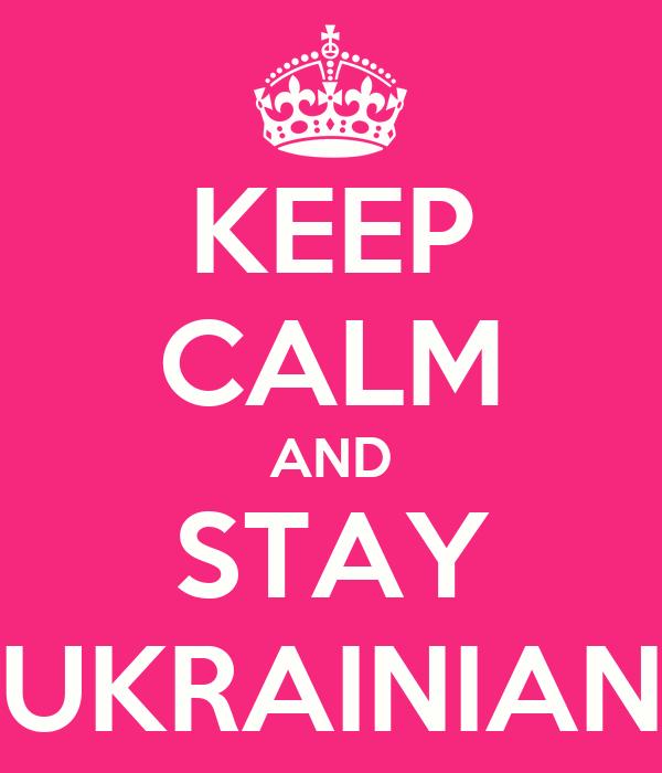 KEEP CALM AND STAY UKRAINIAN