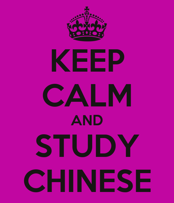 KEEP CALM AND STUDY CHINESE