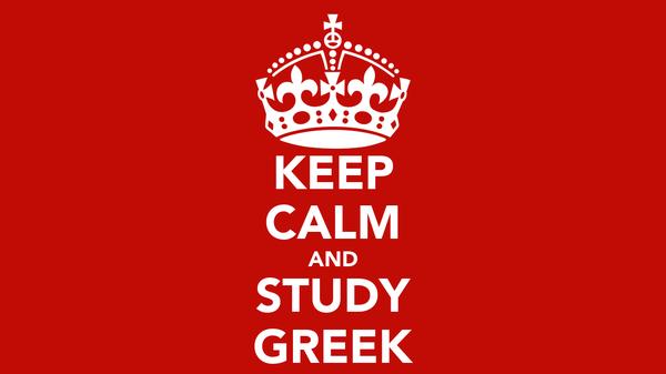 KEEP CALM AND STUDY GREEK