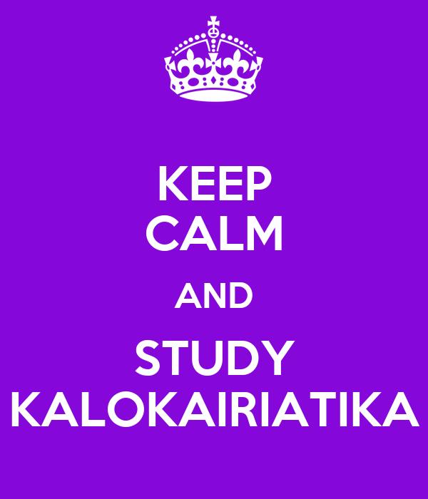 KEEP CALM AND STUDY KALOKAIRIATIKA