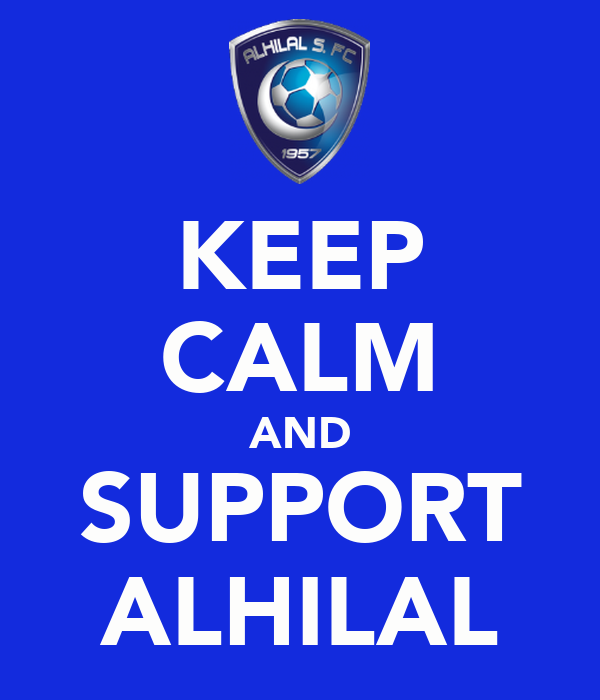 KEEP CALM AND SUPPORT ALHILAL