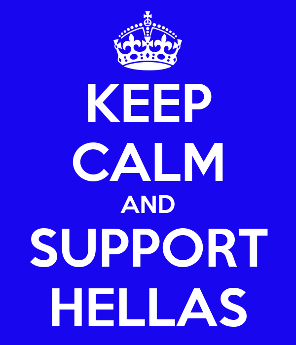 KEEP CALM AND SUPPORT HELLAS