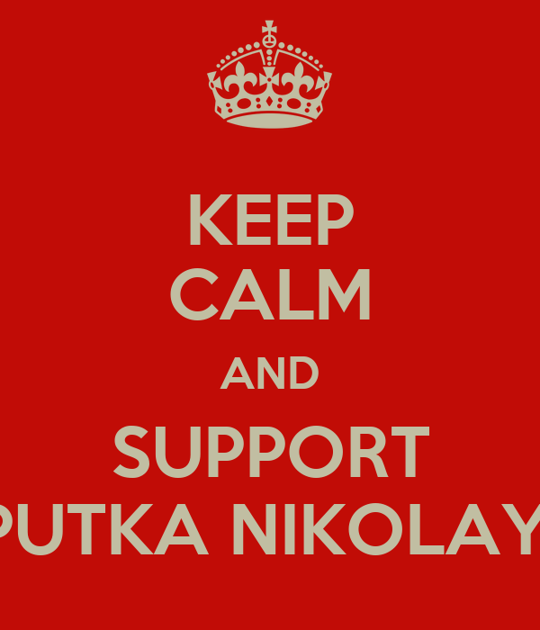 KEEP CALM AND SUPPORT PUTKA NIKOLAY!