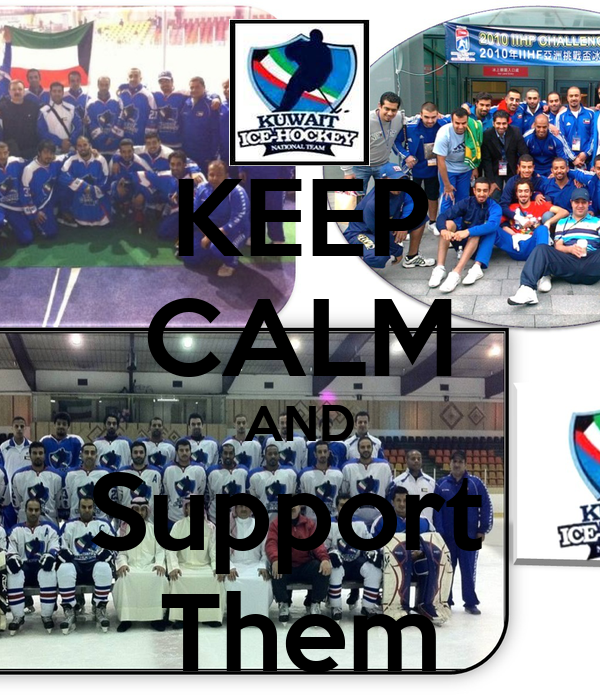 KEEP CALM AND Support  Them