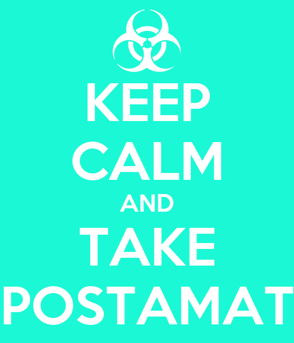 KEEP CALM AND TAKE POSTAMAT