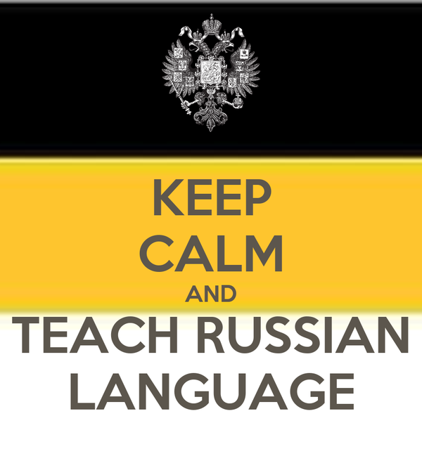 KEEP CALM AND TEACH RUSSIAN LANGUAGE