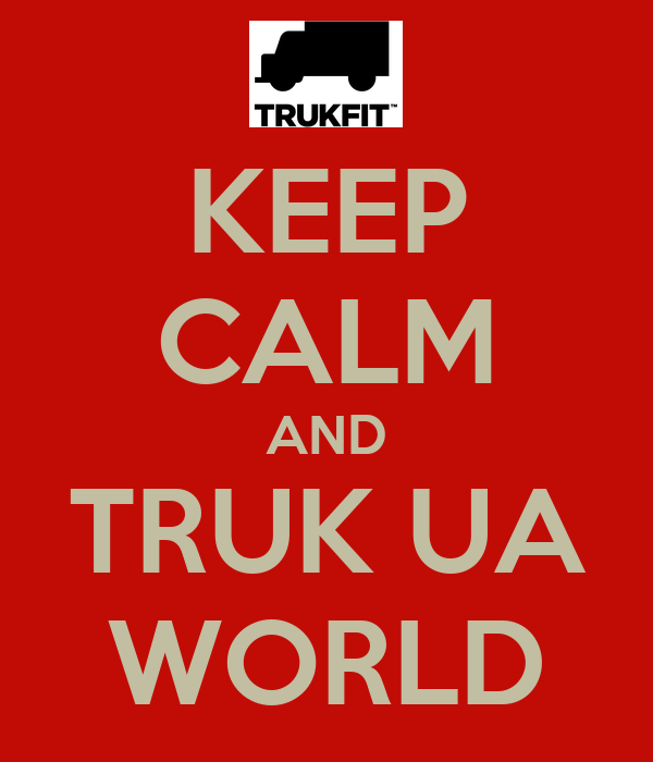 KEEP CALM AND TRUK UA WORLD