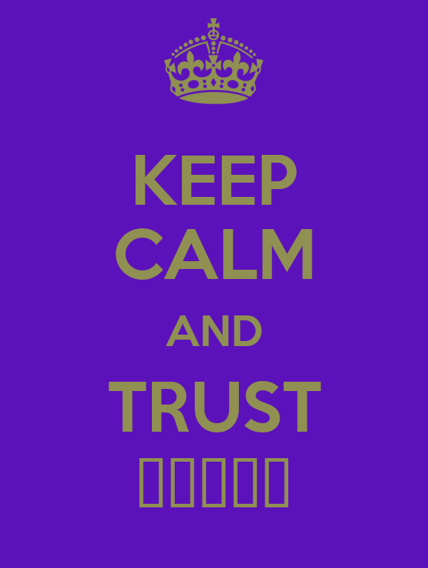 KEEP CALM AND TRUST БИЛЛИ