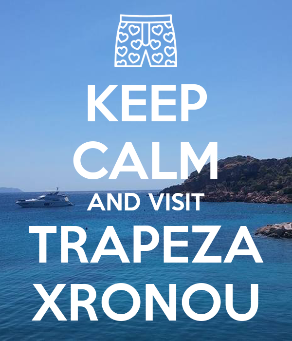 KEEP CALM AND VISIT TRAPEZA XRONOU
