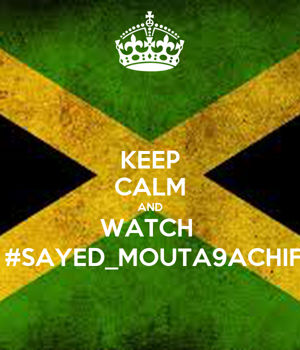 KEEP CALM AND WATCH   #SAYED_MOUTA9ACHIF