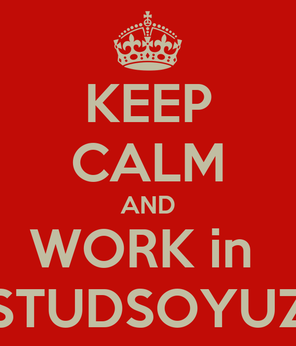 KEEP CALM AND WORK in  STUDSOYUZ