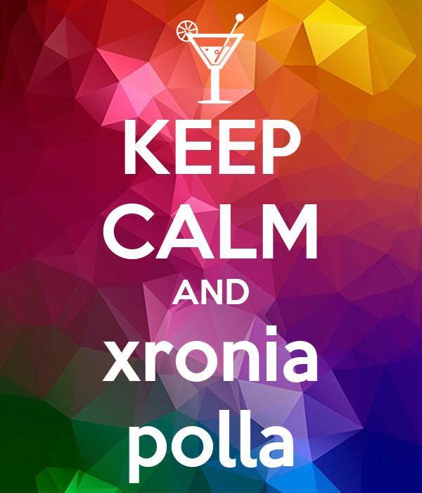 KEEP CALM AND xronia polla