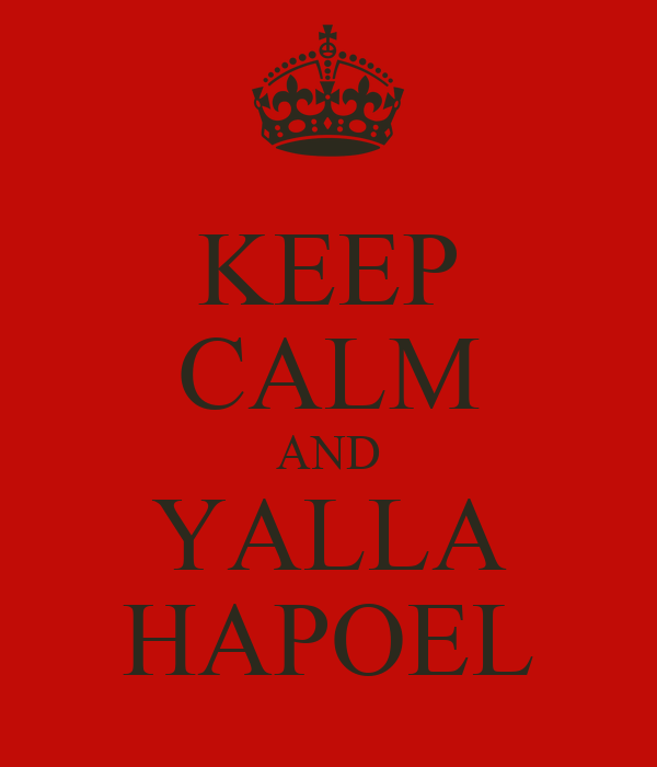 KEEP CALM AND YALLA HAPOEL