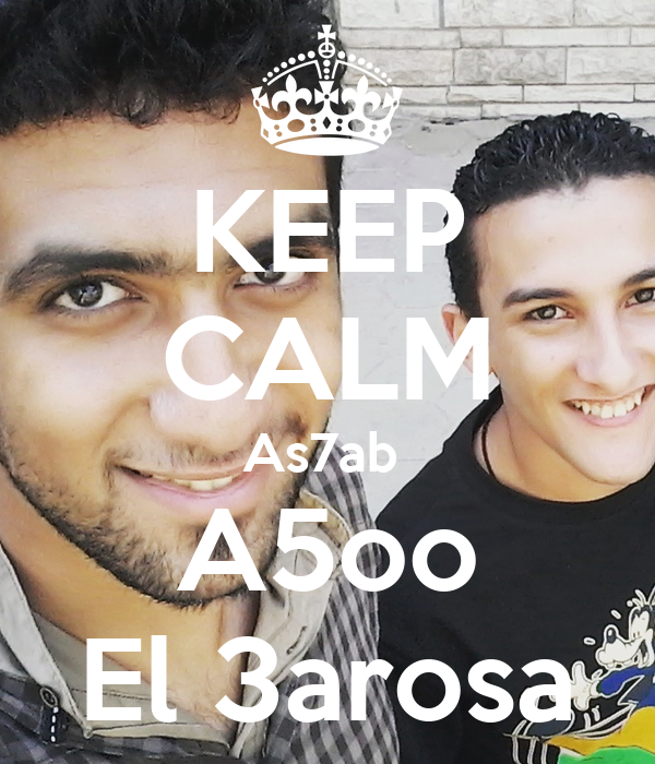 KEEP CALM As7ab  A5oo El 3arosa