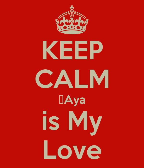 KEEP CALM ِAya is My Love