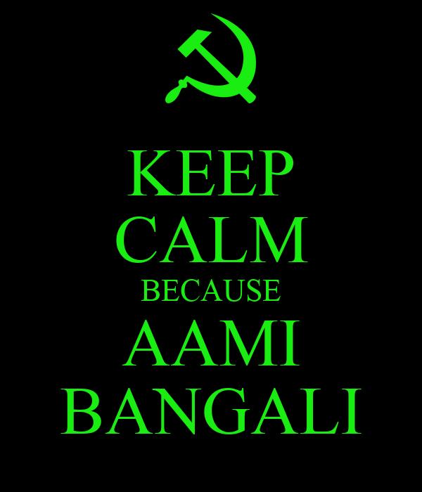 KEEP CALM BECAUSE AAMI BANGALI