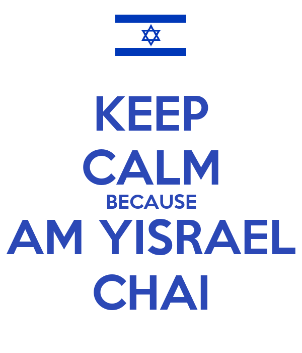 KEEP CALM BECAUSE AM YISRAEL CHAI