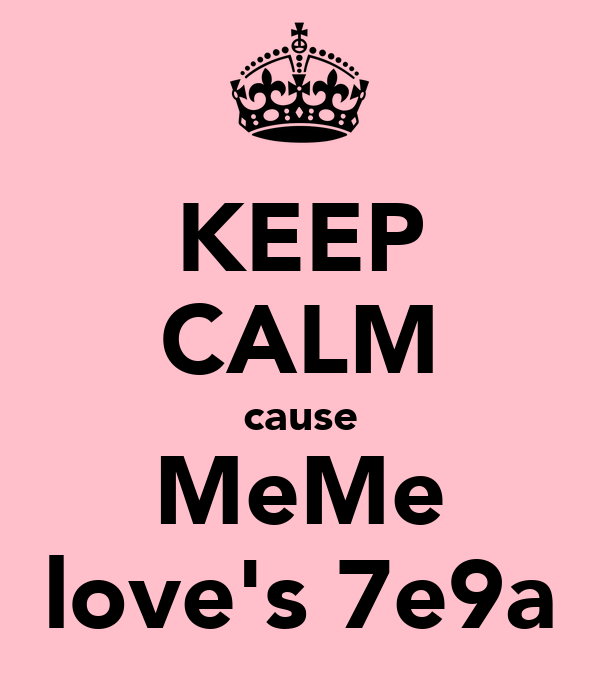 KEEP CALM cause MeMe love's 7e9a